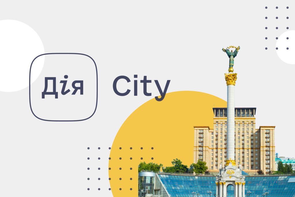 Ukraine votes YES on Diia City – The World's First Virtual City